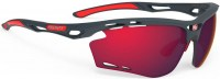 Rudy Project Propulse RP Optics Charcoal Matte Multilaser Red SP623838-0000